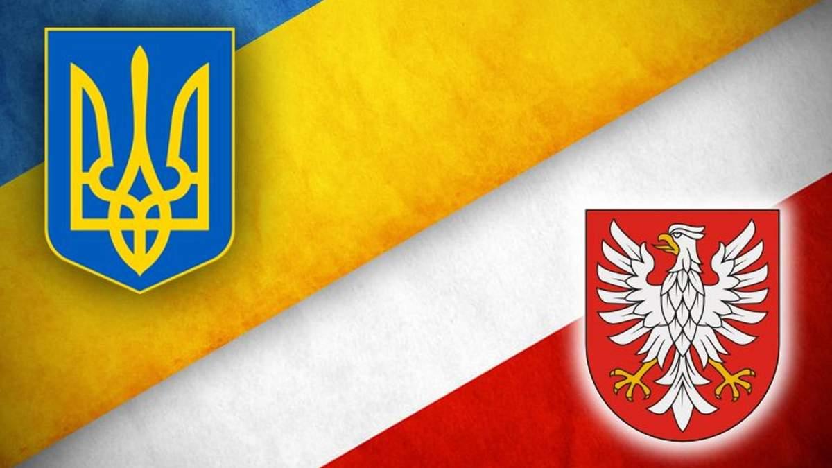Конкуренція України та Польщі