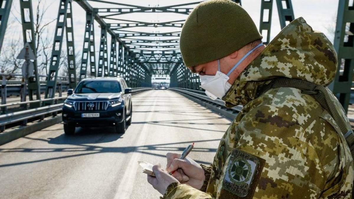 Условия возврата украинцев через границу: новые правила о ПЦР-тестах