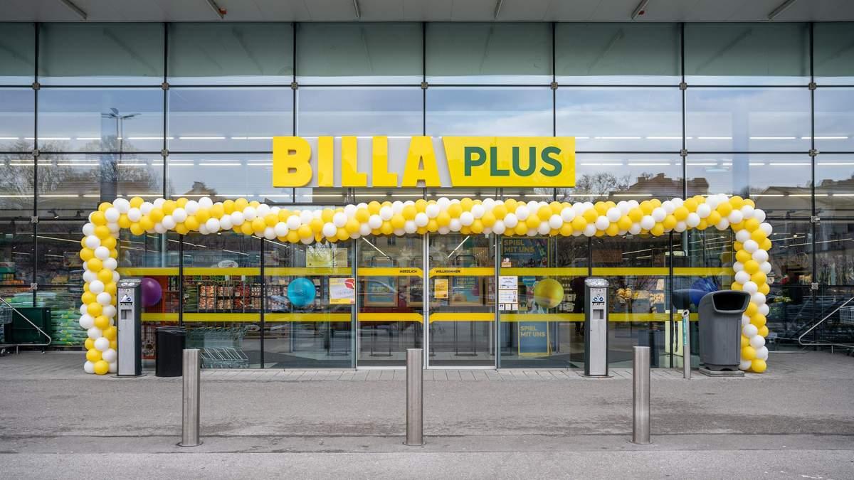 Як змінилась австрійська мережа елітних супермаркетів після ребрендингу