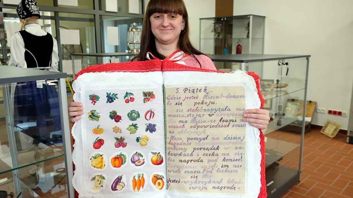 Українка створила першу в Польщі книгу-вишиванку: фото