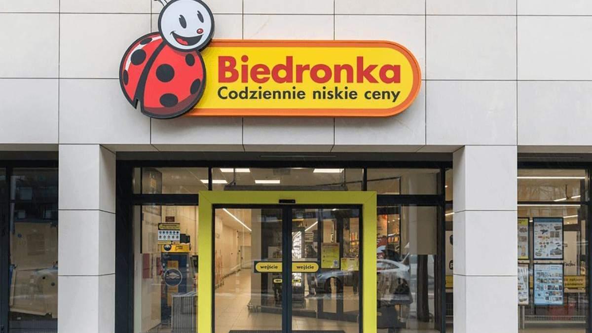 Покупай свежее – выигрывай 99 злотых: новая акция в Biedronka