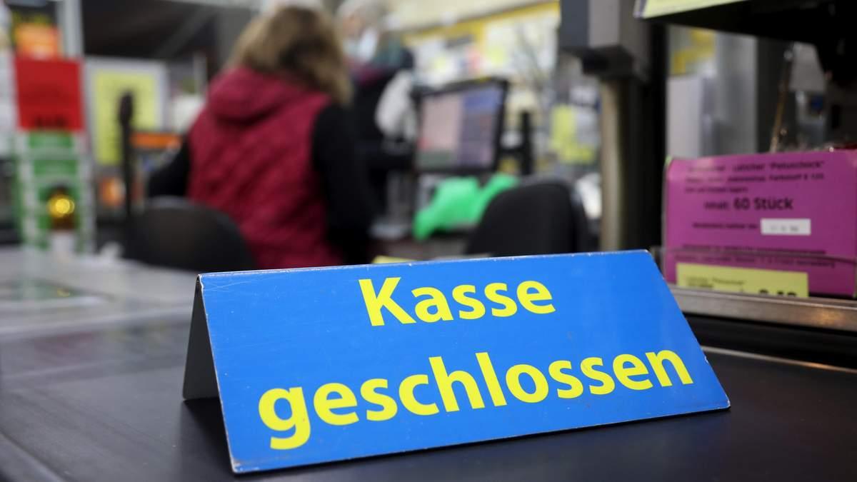 У Німеччині є різні види супермаркетів
