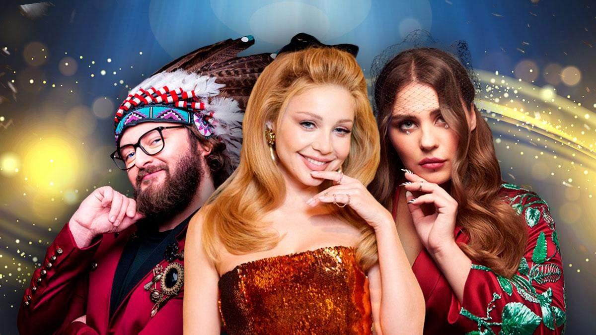Багато українських зірок є популярними за кордоном