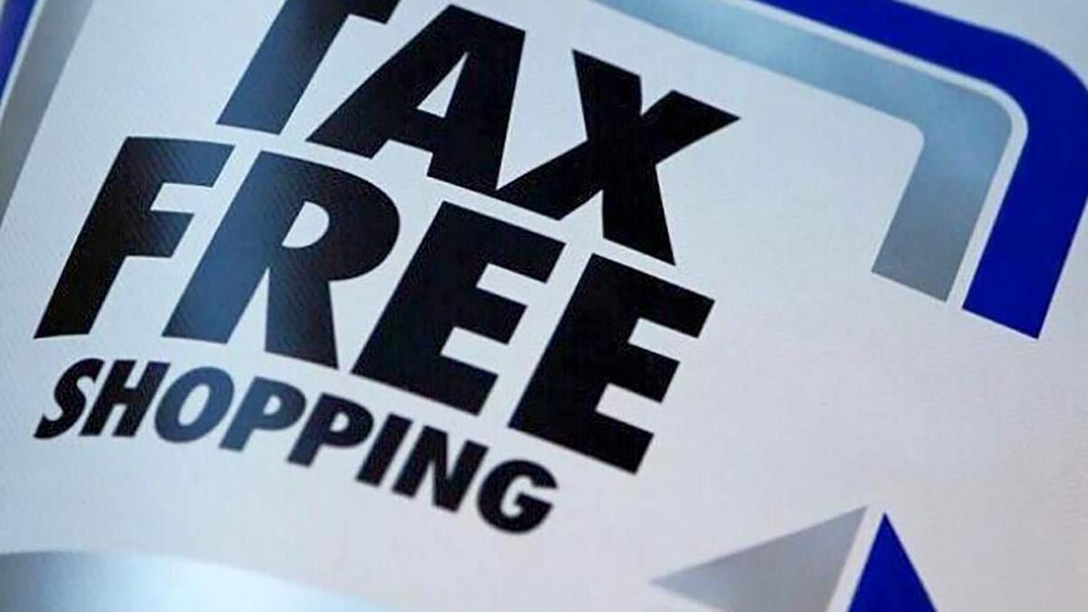 Tax Free в Польщі буде тільки в електронному вигляді