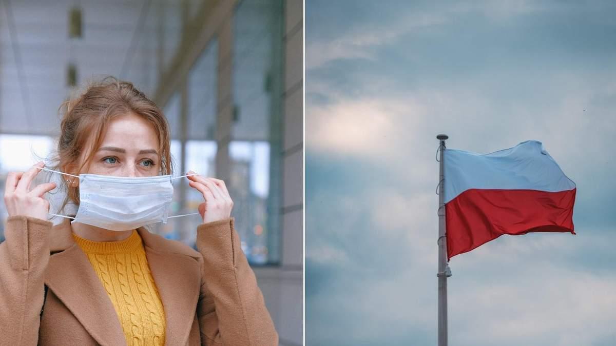 Як Польща виходить з коронавірусної кризи