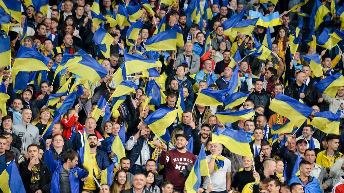 Как поддержать украинскую сборную на Евро-2020