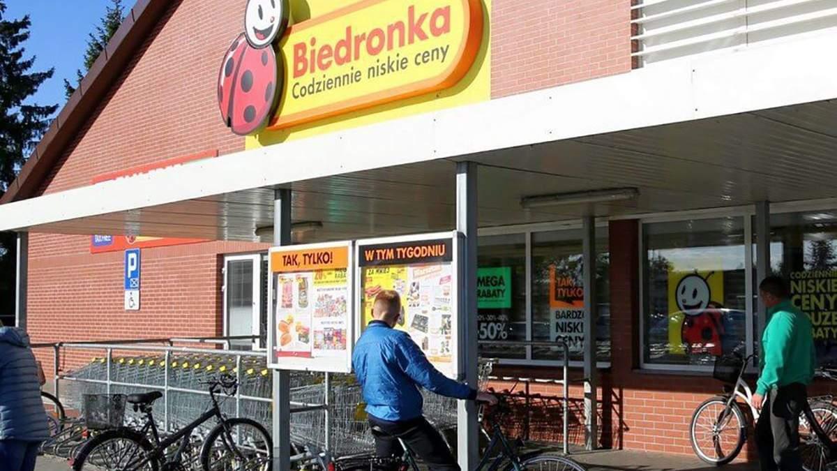 Biedronka начинает сотрудничество с Poczta Polska