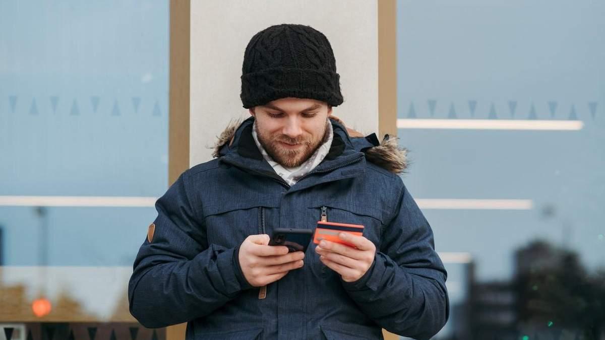 Денежные переводы из-за границы в Украину