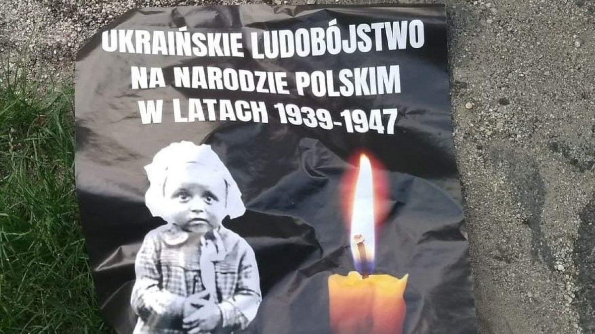 Более 12 тысяч возмутительных плакатов развесили в Польше