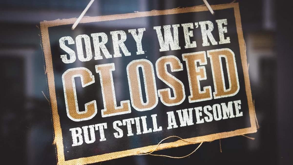 Польские магазины снова будут закрытыми в воскресенье