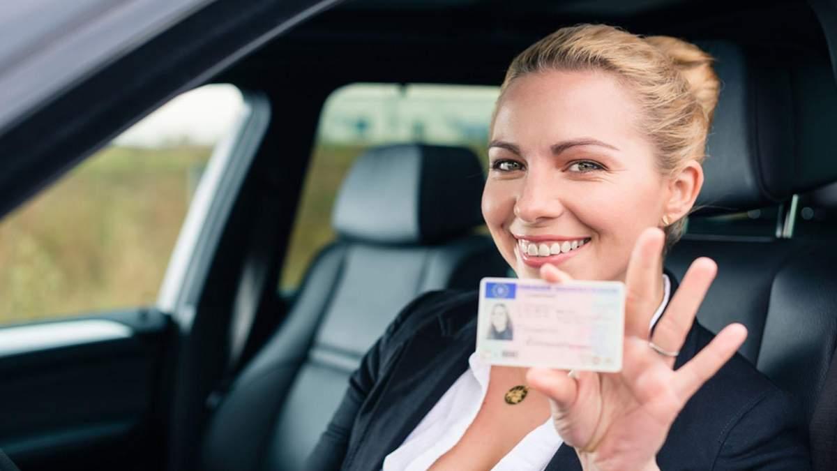 Обмін українських водійських прав на італійські