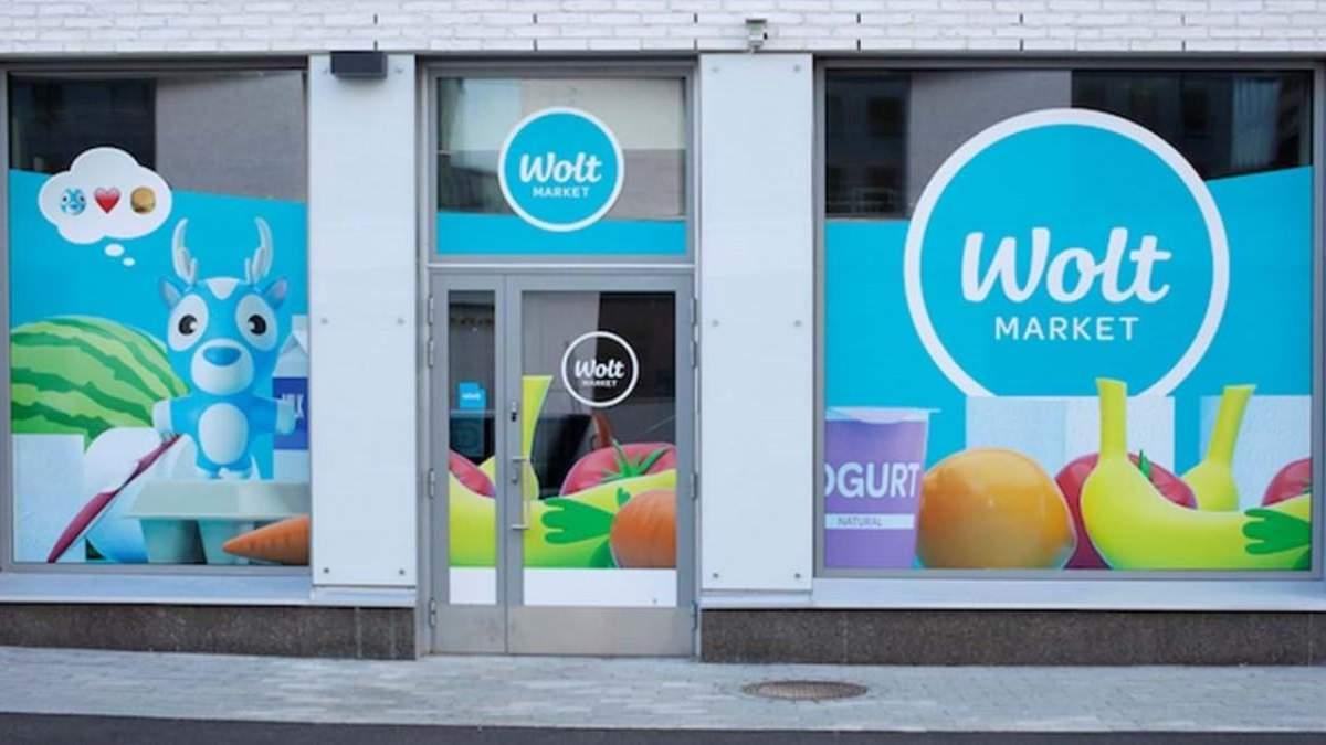 Мережа супермаркетів працюватиме винятково онлайн