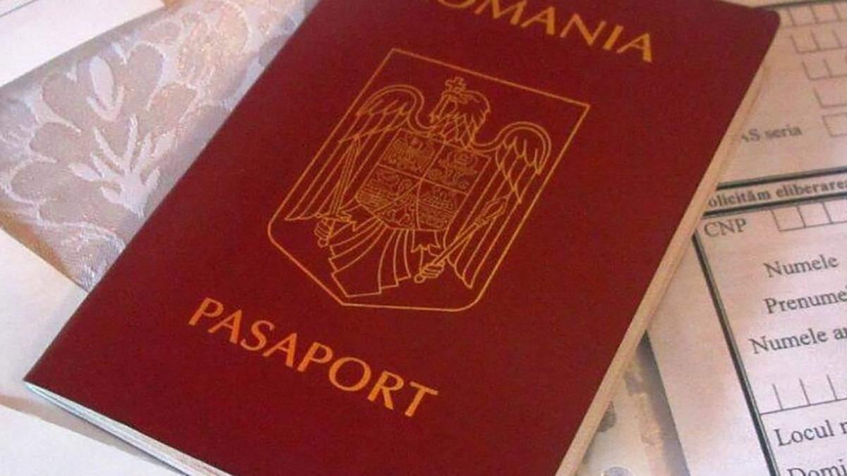 Украинец притворялся румыном при пересечении польской границы