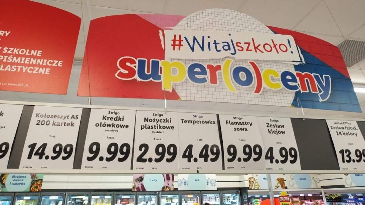 Сколько стоит собрать ребенка в школу в Польше