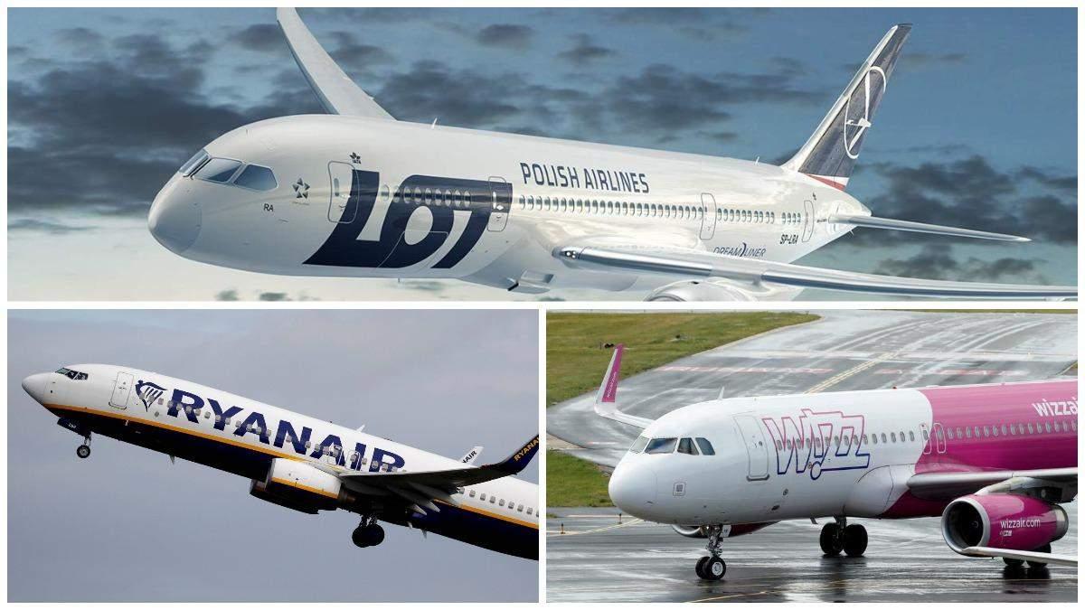 Доступные авиасообщения между Польшей и Украиной