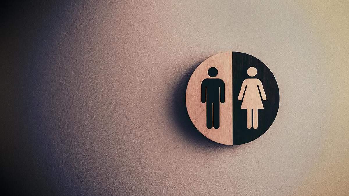 Украинец в Польше забыл все ценные вещи в туалете