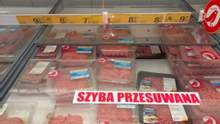 Знижок на м'ясо не буде: у Польщі планують заборонити деякі акційні пропозиції магазинів