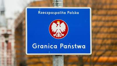 Скільки українців виїхали до Польщі за останні пів року: дані прикордонників