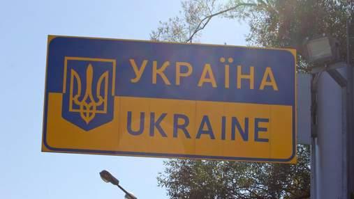 Как украинцы пересекают польскую границу после нововведений 30 марта 2021: видео