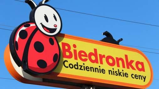 Выгода на средства для мытья и мороженое в подарок: какие акции действуют в Biedronka