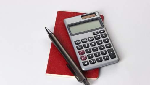 Податки у Польщі: як самостійно заповнити декларацію PIT – інструкція