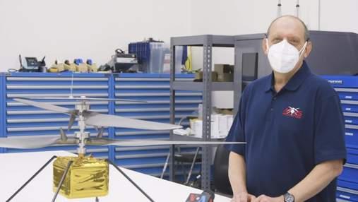 Робота мрії: як український емігрант допомагає досліджувати Марс