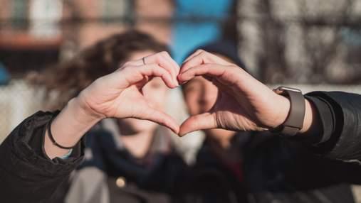 Как признаться в любви на 30 языках мира: примеры
