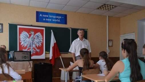 За какие деньги учатся украинские дети в Польше и почему из-за этого может возникнуть конфликт
