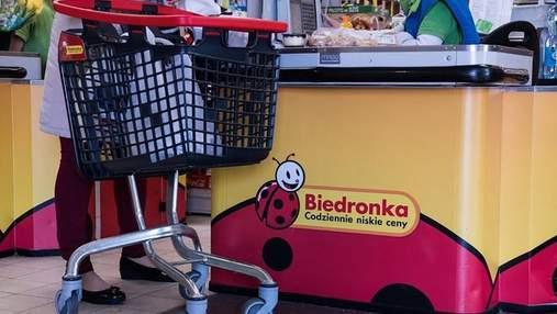 Biedronka устроила особые акции к майским праздникам: какие товары можно приобрести со скидкой