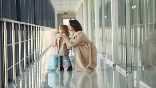 Виїзд з дитиною за кордон: у яких випадках згода батька не є обов'язковою