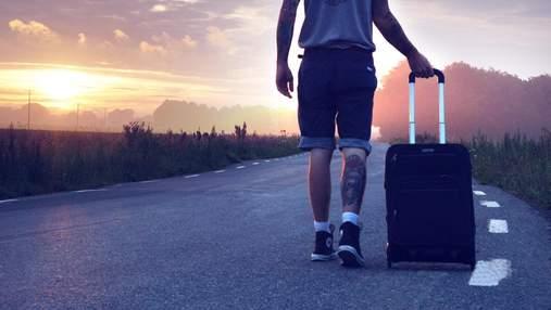 Туристический бон 2021: что это, как получить и какие преимущества он дает