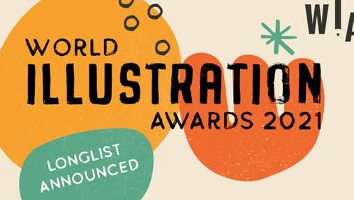 World Illustration Awards 2021: проекты 9 украинцев попали в лонг-лист престижной премии