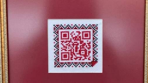 Вышитые QR-коды и уникальная карта Украины: выставка украинского искусства в Анкаре