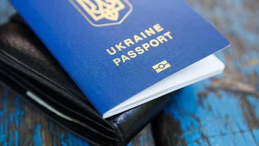 Потерялся загранпаспорт в Польше: как действовать в такой ситуации