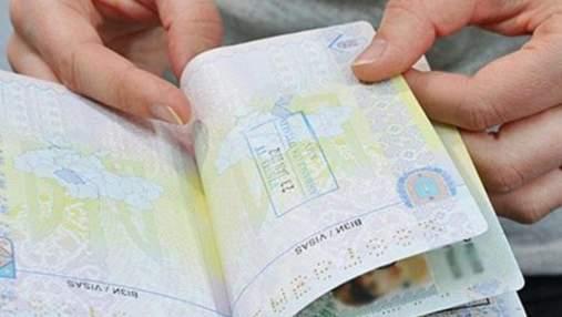 Українка підробила у закордонному паспорті 14 штампів: для чого вона це зробила