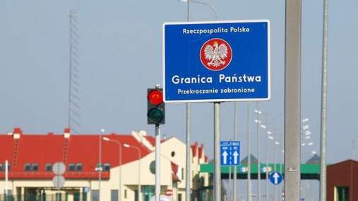 Пешком, в арбузах и на коленях: как иностранцы незаконно пересекают украинско-польскую границу