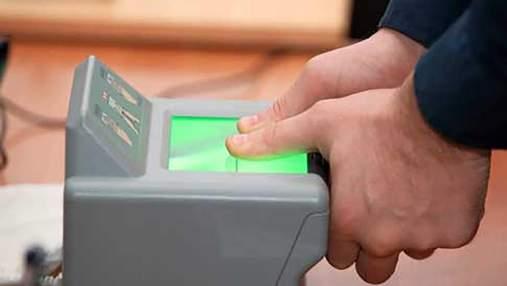 Украина будет собирать биометрические данные у иностранцев: новое решение МИД