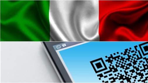 Как получить зеленый паспорт в Италии: все способы