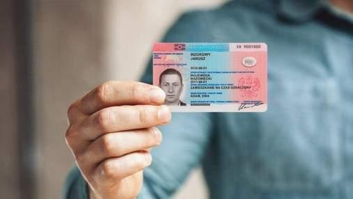 Пол миллиона иностранцев получили карты побыта в Польше: сколько среди них украинцев