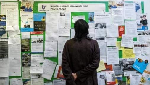 Уровень безработицы в Чехии: насколько он ниже, чем в Украине