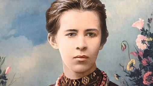 Сборник произведений Леси Украинки выдали на итальянском языке