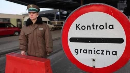 Польша начинает бороться с нелегальными мигрантами: очередные изменения в законодательстве
