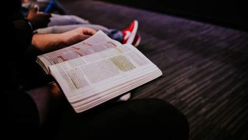 Як вивчити іноземну без втрати мотивації: дієві поради від експертки