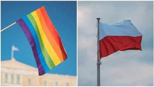 Пригрозили не надати фінансування: польські воєводства виходять з резолюції проти ЛГБТ