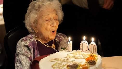У Чехії людям старшим за 100 років виплачують більшу пенсію: чому демографи б'ють на сполох