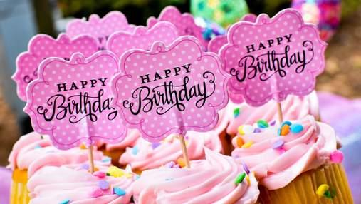 Замість Happy Birthday to You: як жителі Швеції вітають один одного з Днем народження