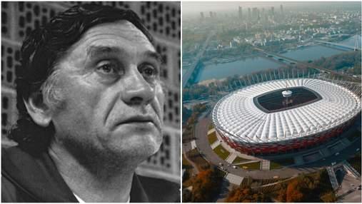 Головний стадіон Польщі отримає ім'я вихідця зі Львова: на це чекали майже 10 років