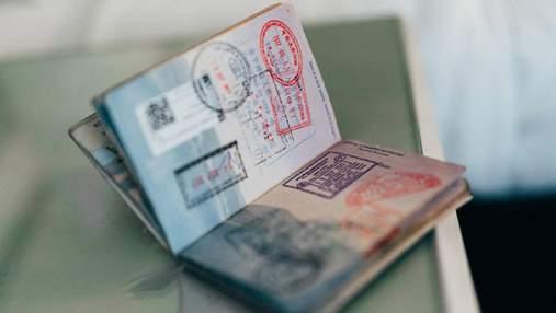 Як діяти при втраті паспорта за кордоном: поради юриста