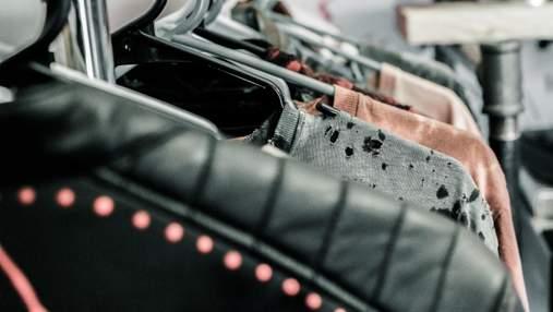 Чому в польських маркетах Auchan продають вживаний одяг